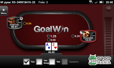 Скриншот GoalWin Poker Android №1