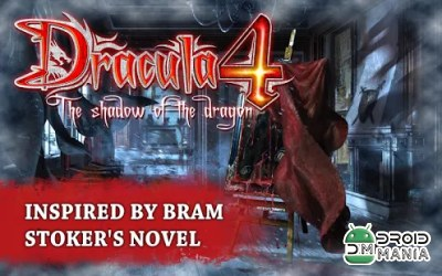 Скриншот Dracula 4: The Shadow of the Dragon (Full) №1