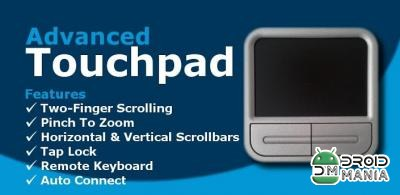 Скриншот Advanced Touchpad №1