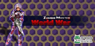 Скриншот Zombie Master World War №1