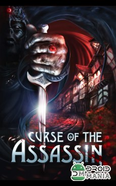 Скриншот GA8: Curse of the Assassin №1
