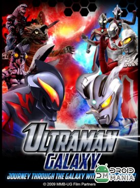 Скриншот Ultraman Galaxy №1