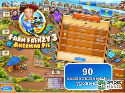 Скриншот Farm Frenzy 3: American Pie / Веселая ферма 3: Американский пирог №1