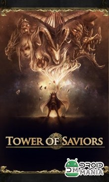 Скриншот Tower of Saviors №1