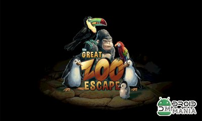 Скриншот The Great Zoo Escape №1