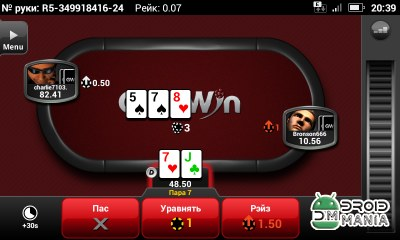 Скриншот GoalWin Poker Android №2