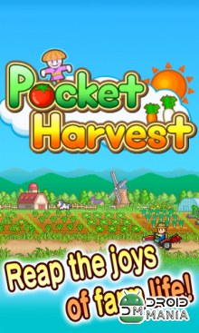 Скриншот Pocket Harvest №1