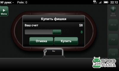 Скриншот PlayBoy Poker Android №1