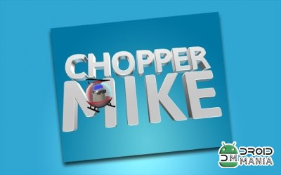 Скриншот Chopper Mike №1