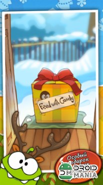 Скриншот Cut the Rope: Holiday Gift №1