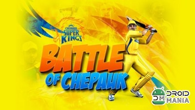 Скриншот Battle Of Chepauk №1