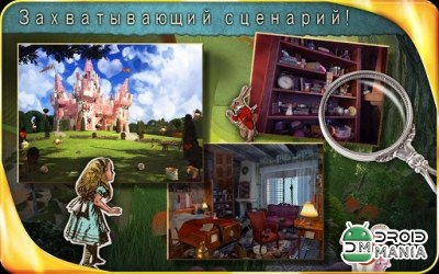 Скриншот Alice in Wonderland HD №2