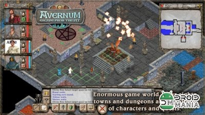 Скриншот Avernum: Escape From the Pit №2