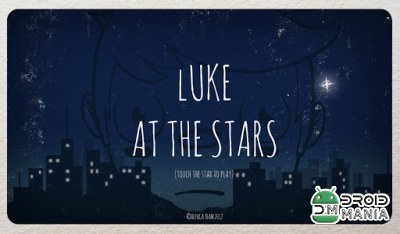 Скриншот Luke at the Stars №1