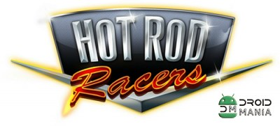 Скриншот Hot Rod Racers №1