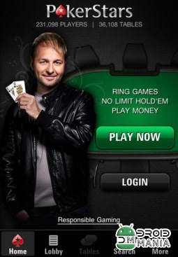Скриншот PokerStars Mobile №2