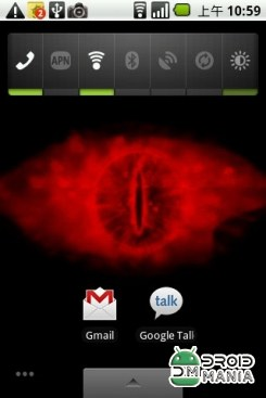 Скриншот Eye of Sauron Live Wallpaper №2