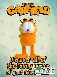 Скриншот Talking Garfield №1