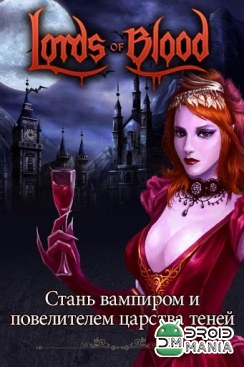 Скриншот Lords of Blood №1