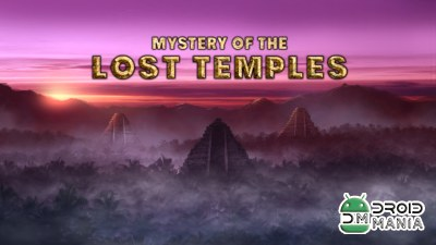 Скриншот Mystery of the Lost Temples №1
