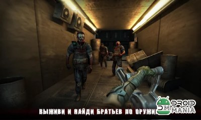 Скриншот Walking Zombie 3D: Dead End №1