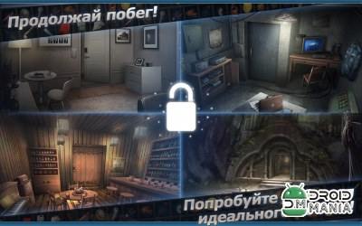 Скриншот Doors&Rooms 2 №1