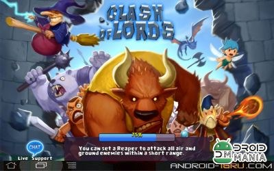 Скриншот Clash of Lords №1