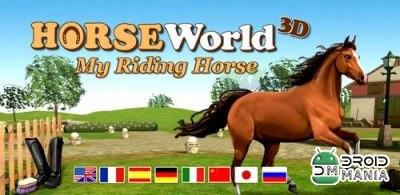 Скриншот HorseWorld 3D: My Riding Horse №1
