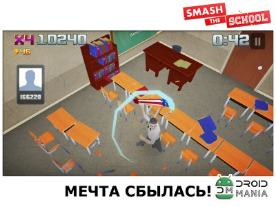 Скриншот Smash the School - Antistress! №1