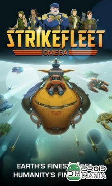Скриншот Strikefleet Omega №1