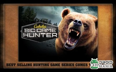 Скриншот Cabela's Big Game Hunter №1
