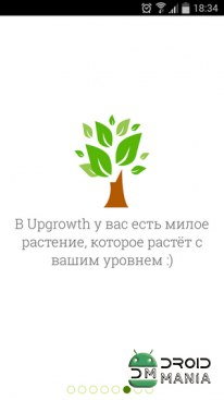 Скриншот Upgrowth №4