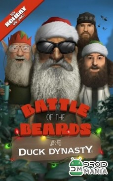 Скриншот Duck Dynasty: Battle Of The Beards №1