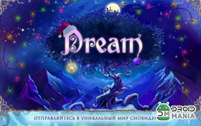 Скриншот Dream: Hidden Adventure №1