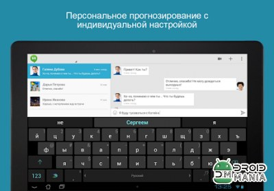 Скриншот SwiftKey Keyboard №1
