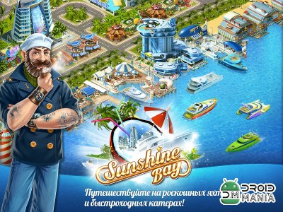 Скриншот Sunshine Bay №1