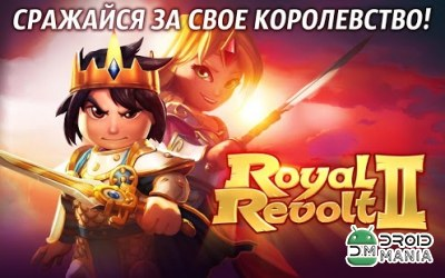 Скриншот Royal Revolt 2 №1