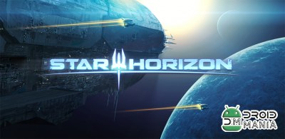 Скриншот Star Horizon №1