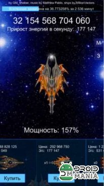 Скриншот Galaxy Clicker №1