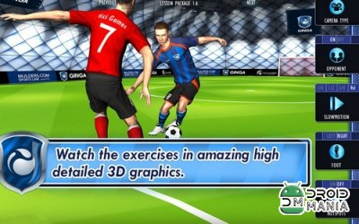 Скриншот Ginga Football Trainer 3D №1