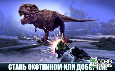 Скриншот DINO HUNTER: DEADLY SHORES №1