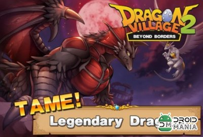 Скриншот Dragon Village 2 №1