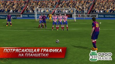 Скриншот FIFA 15 Ultimate Team №1