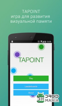 Скриншот Tapoint №1