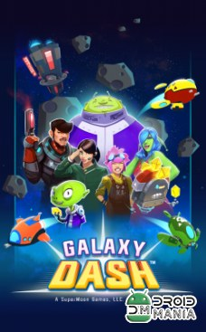 Скриншот Galaxy Dash: Race to Outer Run №1