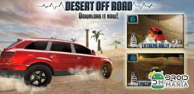 Скриншот SUV Desert Road Racing 4x4 3D / DESERT OFF ROAD №1