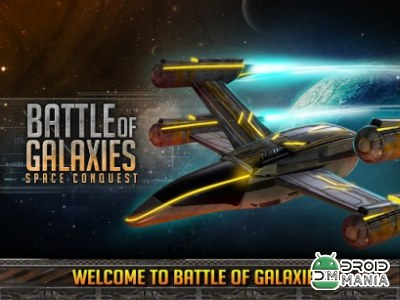 Скриншот Battle of Galaxies №1