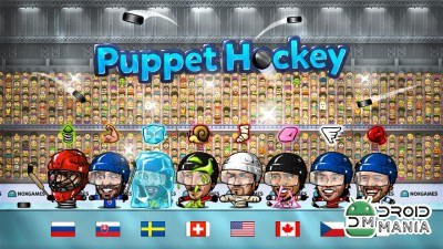 Скриншот Puppet Ice Hockey: 2014 №1