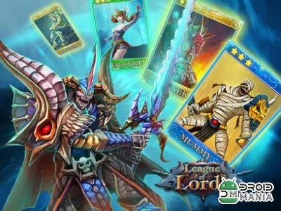 Скриншот League of Lords №1