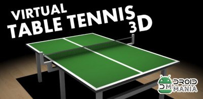 Скриншот Virtual Table Tennis 3D №1